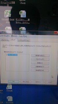 Windows7使用で複合機はシャープMX-2300FGです。スキャナーで取入れ出来ていたのですが ルーターが壊れ交換したら全く読み込まなくなりました。何か設定方法があるのであれば教えてください。 無線で印刷は出来ます。 アドバイスあれば宜しくお願い致します。