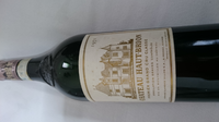ワインのお詳しい方、 教えて頂けませんか?  このワインはそれなりに、価値のあるワインなのでしょうか?  見にくいかも知れませんが、 CHATEAU HAUT-BRION 1971 とラベルには書かれています。