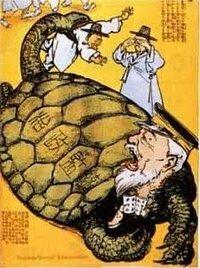 鵺亀の絵についてです! この風刺画は具体的にどういった内容を表しているのでしょうか?