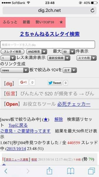 5 ちゃんねる スレタイ 検索 5ちゃんねる全文検索 - 5ch掲示板検索サービス