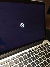 買ったばかりのmacbook proの画面にバツマークが出て 困っています これはどうやって直しますか?