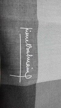 この筆記体のブランド名が全く読めません。 どなたか教えてくださいませんか?