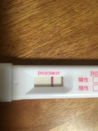 妊娠した時 高温期7日目