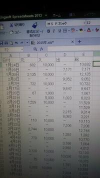 Excelのブイルックアップについてです。 「出」が5,000以上の時は「警告」 「出」が5,000以下の時は何も表示しない  ようにしたいのですが、ブイルックアップの式を教えてください。