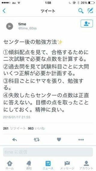 出願 静岡 状況 大学