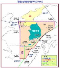韓国軍、中国空軍機は日本の領空を侵犯したからスクランブル発進しなかった? <対馬海峡>中国軍2機が往復飛行 領空侵犯なし (毎日新聞 1月31日)  防衛省は31日、中国軍機2機が東シナ海から対馬海峡を抜...