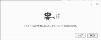 GoogleChromeのサイレントインストール方法について  ChromeStandaloneSetup.exe 上記ファイルをバッチファイルを使ってサイレントインストールしようと考えております。  ---------------------------------...