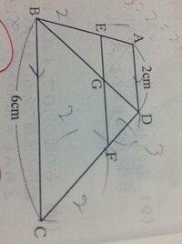 この図形の四角形ADEFと四角形ADBCは相似ですか?できるだけ早めの回答お願いします!