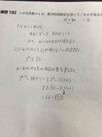 公理 ペアノ の 【数学小話】1+1=2の証明の難しさ、数学と哲学