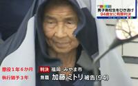 福岡県みやま市 94歳の老婆が ひき逃げで 懲役?  男子高校生をはねて大ケガをさせ、そのまま逃走した。 .     これってすごくないですか?    .