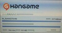 Vistaの文字化けについて  ※本当に困っています。 ご協力よろしくお願い致します。  長文になりますが、PC初心者なので上手く説明出来ないかもしれませんが、ご了承下さい。。  Windows Vista Home Prdmium(6.0ビルド6001) Internet Explorer8 32bit システムモデル Aspire 6530 BIOS Ver 1.00...