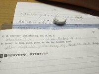 高校英語  34番の答えでは不正解でしょうか。  解説をしてください。  ご回答よろしくお願いします。