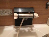KVKの浴室水栓の事なのですが、子供がよく温調ハンドルを回して遊んだせいか、水しか出なくなりました。ガス会社には給湯器の異常はないと言われました。  KVKのホームページを観て修理を試し てみたのですが、うまく出来ませんでした。  どなたか具体的な修理交換方法等分かる方教えて頂けないでしょうか。