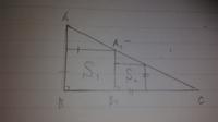 S 1とS 2は正方形であるとします。三角形A B C と三角形A1B1Cの相似比が正方形S 1とS 2の相似比に等しいことを証明してほしいです。