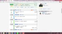 直江津~越後湯沢の ほくほく線の運賃と 越後湯沢~高崎の 上越新幹線の乗車券 合わせて2910円って本当ですか?