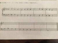 どうしてもわかりません! このバス課題に、和音度付け(和声 理論と実習Ⅱまでの範囲)を教えてください。  特に2小節目と2段目前半などが全然わかりません。