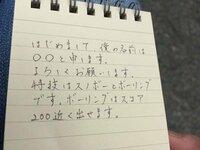習字習ってないわりには字がキレイですか?