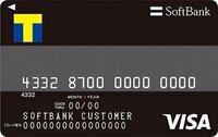 メルカリでソフトバンクカードに 振込申請して現金を受取り たいんですが、支店コードがわかりません。 ジャパンネット銀行ソフトバンクカード支店 3桁なんですが、わかる方いますか?