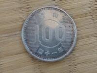 この稲100円銀貨は未使用、極美品、美品、並品 などの階級に分けるとどれにあたりますか? コイン等に詳しい方、よろしくお願いします。