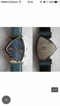 時計に詳しい方にお聞きしたいのですが写真のオリエントの時計はメンズでしょうか? また皮ベルトをステンレスベルトに交換する事は可能でしょうか?