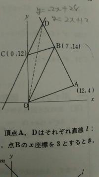 原点Oを通り、四角形OABCの面積を2等分する直線の傾きを求めよ