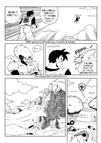 ドラゴンボール マルチ バース