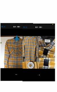 メルカリで並行輸入品としてfear of godフランネルシャツが出品しているんですが偽物ですか?タグ、縦のライン等、本物っぽいですが。
