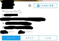Twitterのユーザー名に特殊文字を使っている人はよく見かけるのですが、 こういう魚の絵みたいになっているのは どんな風に入力しているのでしょう? 可愛くて自分でも調べてみたのですがな んの情報も出てこ...