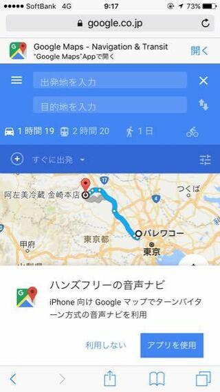 されない 表示 グーグル マップ