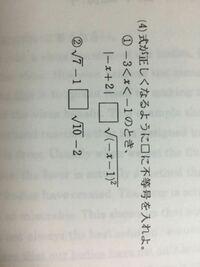 解き方、この問題の名前?勉強のやり方を教えてください。