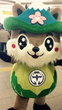 この可愛い、ゆるキャラは何処の子で名前は何というのですか?  昨日、浦和駅にいました。  ゆるキャラグランプリの見たけどいなかったようにおもいます… 詳しいかた教えてください(^ ^)