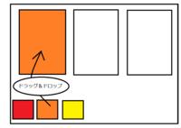 Visual Studio(VB)に関する質問です。 「画像をドラッグ&ドロップするとピクチャボックスにその画像が表示される」ようにしたいと思ったのですが、うまくいかなくて困っています。 以下は組んでみたプログラムの内容です。   Private Sub picturebox4_DragEnter(ByVal sender As Object, ByVal e As System.Wi...