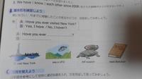 教科書65ページの例を参照して現在完了形を用いた英文を3つ書き、その日本語訳も書きなさい。という問題が分からないので教えてください。  教科書の写真を貼っておきます。