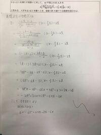 高校文系数学直線の軌跡についての質問です。 画像の問題についてなのですが、直線ABの方程式が3次方程式となってしまうため、解けません。2次方程式なら逆像法やファクシミリ法を考えますし、今回もそれの応用で...