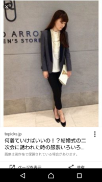 この画像のような襟だけ色の違うジャケットは、なんという名称なのでしょうか? ちなみにうっているお店などわかれば教えてください(>_<)お願いします!
