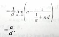 極限です。リミットの中の式変形と無限への飛ばし方がわかりません。お願いします。