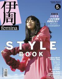 小松菜奈さんって中国でも人気や知名度あるんですか_? 中国の雑誌の表紙になってて↓気になりました。  伊周というファンビンビンとか韓流スターなど 結構人気者が表紙って感じの雑誌です。  bigbangの影響なんでしょうか??