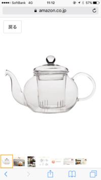 ティーポット(急須)の茶こしについて  これまで耐熱ガラス急須(ステンレス茶こし)を使用してきましたが、割れてしまった為新しいものを購入しようと考えています。  そこで候補が2つあるの ですが、一方がス...