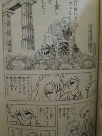 【聖闘士星矢】 聖闘士星矢は少女漫画ですか??