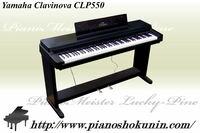 電子ピアノの配送で一番安い配送方法はヤマト運輸のらくらく家財宅急便でしょうか??ちなみに電子ピアノはYAMAHA グラビノーバ CLP550です。Dランク利用で、 東北(私の県)〜東京まで1万数 百円くらいでした...