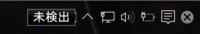 ノートパソコンのバッテリーが正しく認識されません。 マウスコンピューターに修理に出す時に、起動ドライブのSSDとデータ保管用のHDDを取り外して修理に出して、戻って来て装着して以来バッテリーが正しく認識さ...
