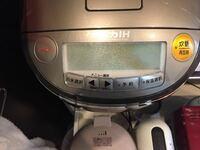 炊飯器の電源が入らなくなりました。 故障の原因はわかっています。写真をご覧ください。炊飯器の真下にポットがあるのがわかると思います。ポットのほうの棚はスライド式になっています。今日たまたまポットを沸...