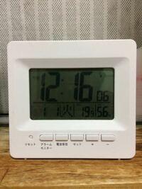 ニトリ 電波時計使い方について。 ニトリで購入した電波時計の説明書を紛失してしまいました。 この時計の電波受信ボタンを押しても、時間が変わらないのですが、どうすれば電波を受信して時間が自動で変わるのでしょうか?