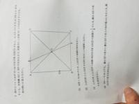 正方形と線分の和の最小値 最後の1問が解けないで困っています。解説をよろしくお願いします。