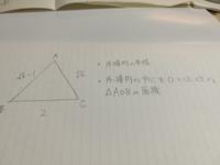 高校数学の図形の問題について この問題を解いていたのですが。。。  僕はこれを見て余弦定理でcosを出してそこからsinを出して正弦定理を使えばいいのでは、と思ったのですが計算していると二重根号が出てきてしまい。 二重根号の外し方がよくわからなくて。。  単純に他の解き方があるのか、それとも頑張って計算するしかないのでしょうか