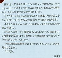 中村悠一さんについてです Twitterでまわってきたんですけど、これって何かのイベントとかで紹介された文章なのでしょうか?