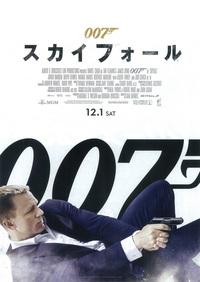 アクション映画のオススメは、ありますか? (出来れば、最近のもの)  「007 スカイフォール」 「メカニック」 「イコライザー」は好きな映画です。