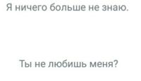 多分ロシア語?だと思うのですが、なんて書いてあるのでしょうか?お願いしますm(*_ _)m