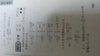 写真の解答の考え方の問題なのですが、制御角90度というのはπ/2なのはわかりますが、なぜπ/2を使うのですか? 90を入れて計算を間違えました。  問題についての返信は大丈夫です。
