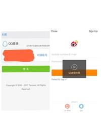 ウェイボ(weibo 微博)アカウントを作ろうと、QQアカウントを入手して、それでログインしようとおもったのですが、アカウントが表示されるまではうまくいくんですが、その後に、右の画像のように 、失敗と出てしま...